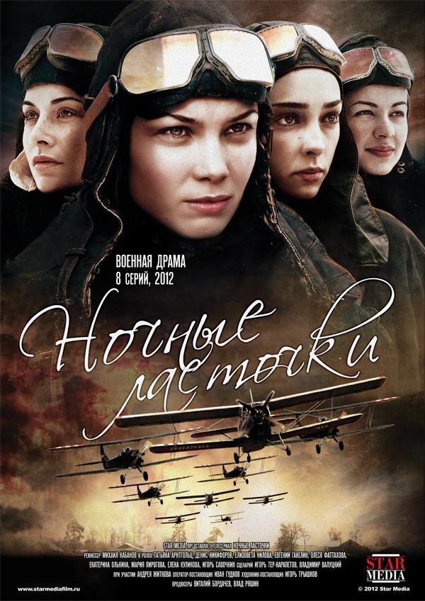 Русские фильмы и сериалы смотрите